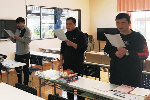 安心の日本語学習環境を用意